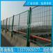 河源高速公路防抛网人行天桥防护网梅州公路护栏网规格定制