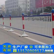 广州市政防护栏汕头道路交通安全隔离栅栏防撞栏杆低价促销