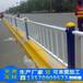 道路护栏马路中间隔离市政护栏人行道防撞栏带广告牌可定做