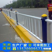 梅州市政交通护栏图纸广州城市马路中央分隔离带栏杆量大优惠
