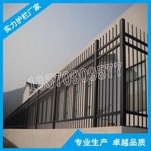 揭阳云浮汕头市政园林隔离锌钢护栏庭院围墙别墅隔离栅栏