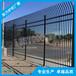 直销河源小区专用锌钢围栏阳江防爬防盗安全围墙组装式围栏