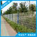 海口桃型柱防护网广泛应用于小区道路三亚浸塑折弯防护围网