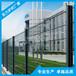 低碳钢丝网围栏图片海口三角折弯护栏网价格三亚桃型柱护栏