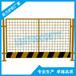 揭阳中建工程隔离栏肇庆基坑金属护栏现货深井围栏网特价直供