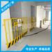 阳江梅州河源临边安全防护网建筑防护安全基坑护栏楼层防护