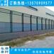 汕尾农业园边框围网圈地隔离网云浮1.8米防爬厂区围墙防护网