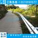 海南海口三亚波形护栏板公路防撞设施乡村道路波形护栏