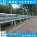 定制波形钢护栏汕头镀锌护栏板安装梅州波形防护栏价格合理