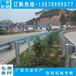汕头桥梁双波护栏114/140立柱价格惠州乡道波形梁护栏包安装