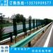 河源2米加强护栏现货东莞中铁地铁波形板潮州乡村波形梁护栏