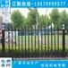 专业生产小区锌钢护栏汕头铁艺栅栏茂名别墅优质金属围栏定制