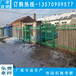 海口三亚厂家直销锌钢护栏学校金属围栏包施工仓储区隔离栏