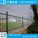 供应围墙护栏海南公园工艺栅栏价格海口景区锌钢围栏批发厂