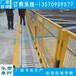 工地临边防护栏河源基坑护栏网厂家直销惠州施工坑口护栏