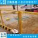 1.22m临边安全围栏厂家梅州临时隔离铁马中山基坑防护栏