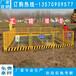 海南工地基坑安全护栏坑口临边防护海口施工楼层防护网安装