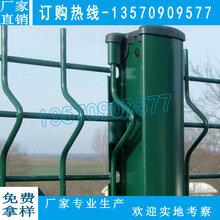阳江厂区市政桃形立柱防护网广东市政工程隔离围栏批发价