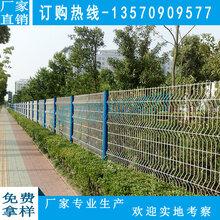 水库三角折弯护栏网清远水源保护区围墙围网珠海工程防护网