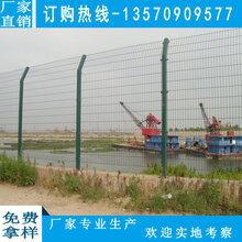 双边丝荷兰网价格湛江防护野山鸡防护网专业定制江门隔离网