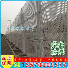 定制优质冲孔围挡镀锌冲孔板防护栏珠海斗门厂家供应图片
