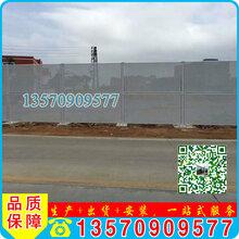 现货冲孔安全防护围挡防台冲孔板围栏珠海冲孔施工护栏图片