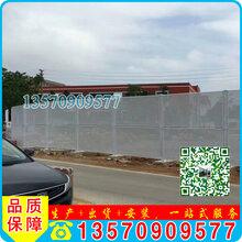 定制珠海镀锌冲孔洞洞板冲孔板围挡工地市政施工安全围栏图片