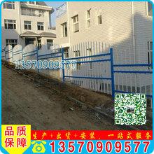 佛山厂家直销现货锌钢栏杆小区护栏工地外墙围栏定制图片