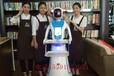 送餐机器人穿山甲特价优惠