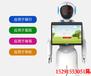 迎宾客服讲解服务娱乐机器人西北厂家直销