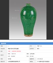 北京不收费拍卖公司北京至道国际拍卖有限公司图片