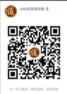 北京至道国际拍卖有限公司