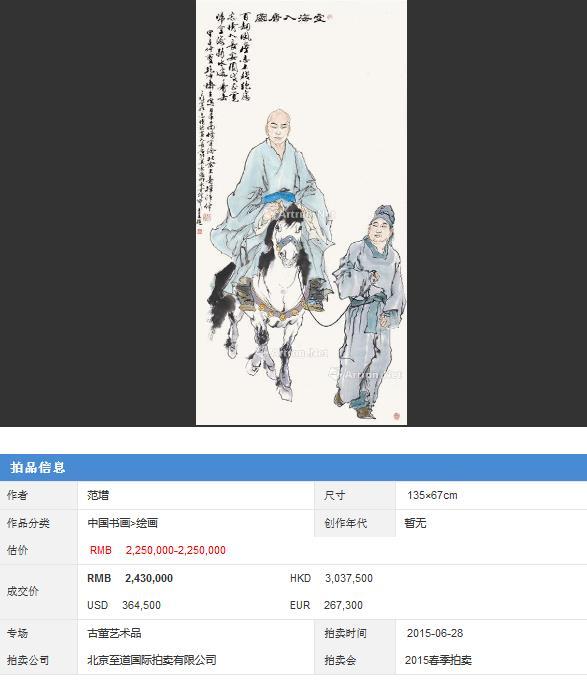 芙蓉寿山石最新信息