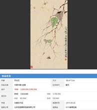 野竹桁寿山石相关介绍图片