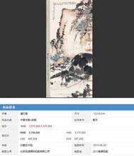 杨延文字画作品寓意图片