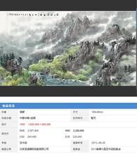 桂花田黄石市场走势图片