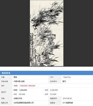 天津字画收购网图片