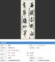南阳独山玉价值走势图片