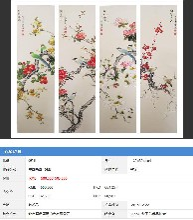 中国正规古董交易平台上门收购古钱币图片