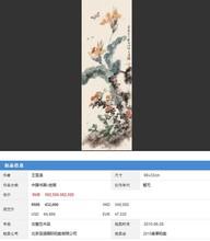 中国书画名家排行绞胎工艺