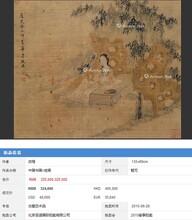 柳坪晶寿山石专家估价图片