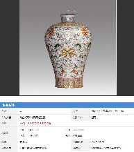 柳坪晶寿山石藏品鉴定权威专家图片