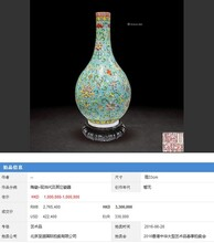 中国正规古董交易平台有现金上门收购古钱币图片