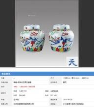 中国正规古董交易平台钱币交易市场地址图片