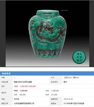 三界黄寿山石市场行情图片