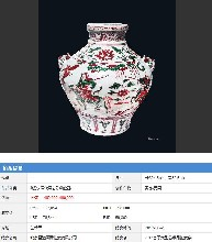 中国正规古董交易平台私人上门收购粮票号码图片