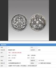 中国古董鉴定中心图片