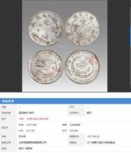 500万元的乾隆通宝铜钱图片