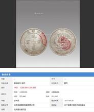 中国正规古董交易平台现金上门收购古董图片