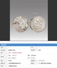 上海古董鉴定骗局图片